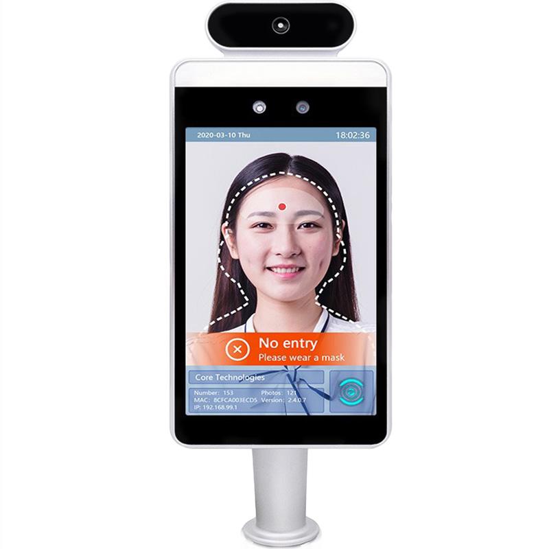 face recognition temperature measurement
